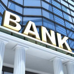 Банки Красной Горы