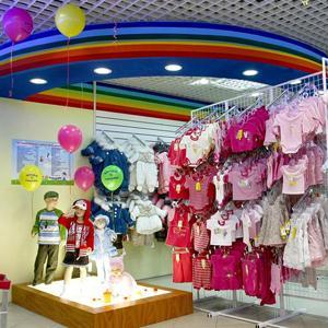 Детские магазины Красной Горы