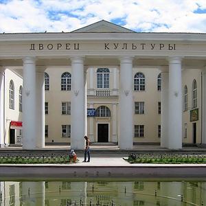 Дворцы и дома культуры Красной Горы