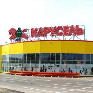 Гипермаркеты Красной Горы