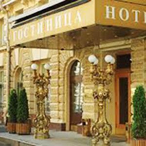 Гостиницы Красной Горы
