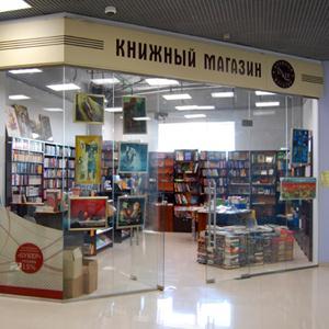 Книжные магазины Красной Горы
