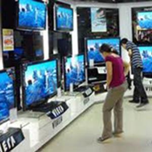 Магазины электроники Красной Горы