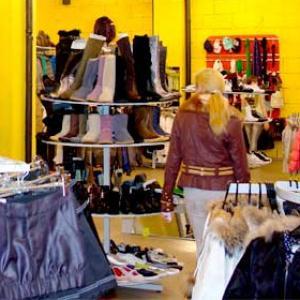 Магазины одежды и обуви Красной Горы