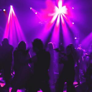 Ночные клубы Красной Горы