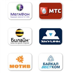 Операторы сотовой связи Красной Горы