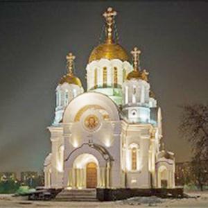 Религиозные учреждения Красной Горы