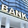 Банки в Красной Горе