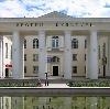 Дворцы и дома культуры в Красной Горе