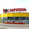 Гипермаркеты в Красной Горе