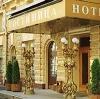 Гостиницы в Красной Горе