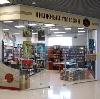 Книжные магазины в Красной Горе