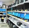 Компьютерные магазины в Красной Горе