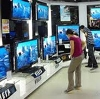 Магазины электроники в Красной Горе