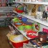 Магазины хозтоваров в Красной Горе