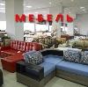 Магазины мебели в Красной Горе