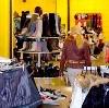 Магазины одежды и обуви в Красной Горе
