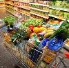 Магазины продуктов в Красной Горе