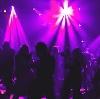 Ночные клубы в Красной Горе