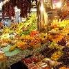Рынки в Красной Горе