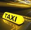 Такси в Красной Горе