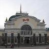 Железнодорожные вокзалы в Красной Горе