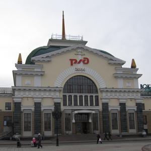 Железнодорожные вокзалы Красной Горы